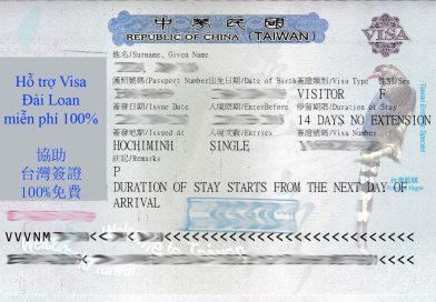 Cách xin VISA Đài Loan